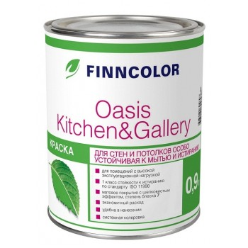FINNCOLOR OASIS KITCHEN & GALLERY краска для стен и потолков