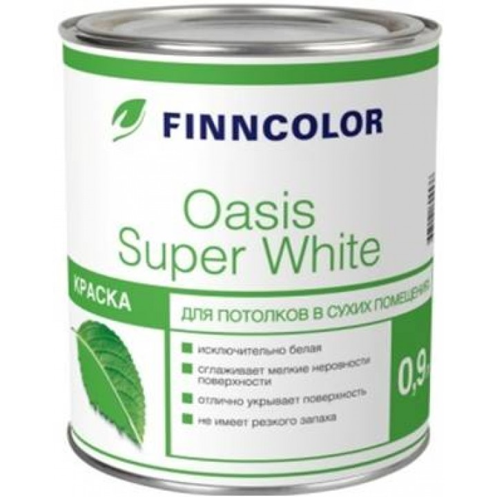 FINNCOLOR OASIS SUPER WHITE краска для потолка супербелая