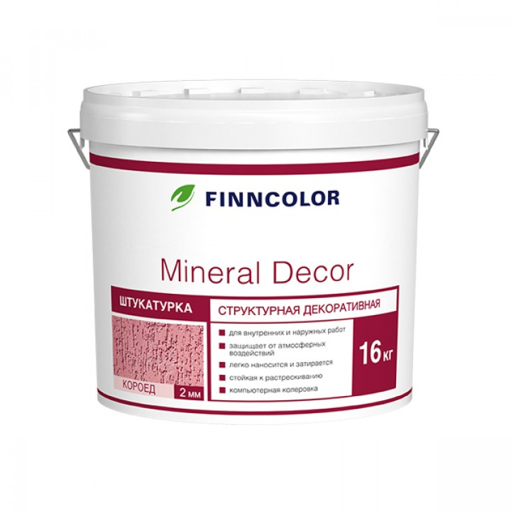 FINNCOLOR MINERAL DECOR КОРОЕД штукатурка структурная декоративная