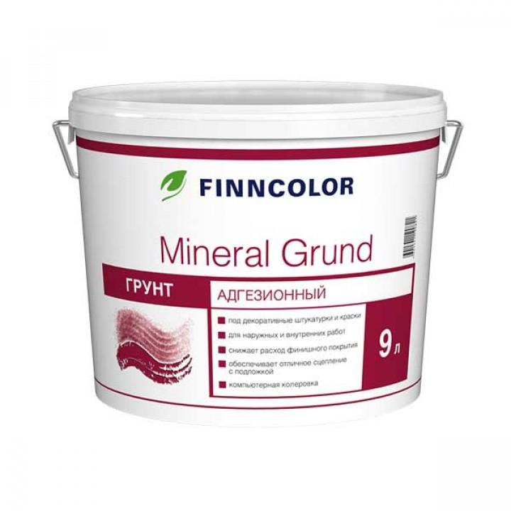 FINNCOLOR MINERAL GRUND грунт адгезионный
