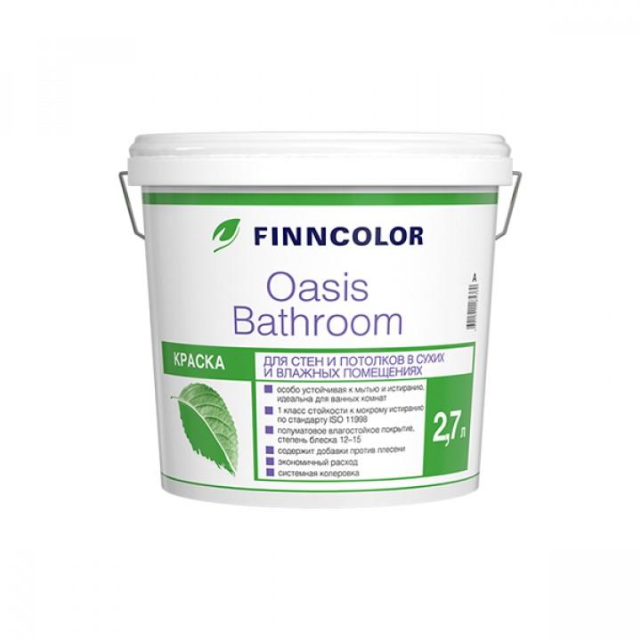 FINNCOLOR OASIS BATHROOM краска влагостойкая моющаяся для стен и потолков