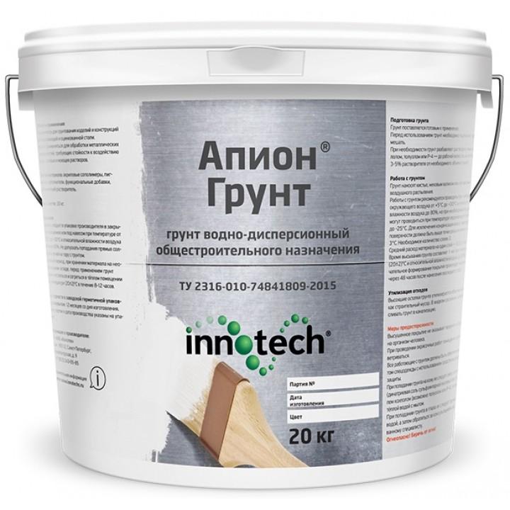 INNOTECH АПИОН ГРУНТ водно-дисперсионная грунтовка