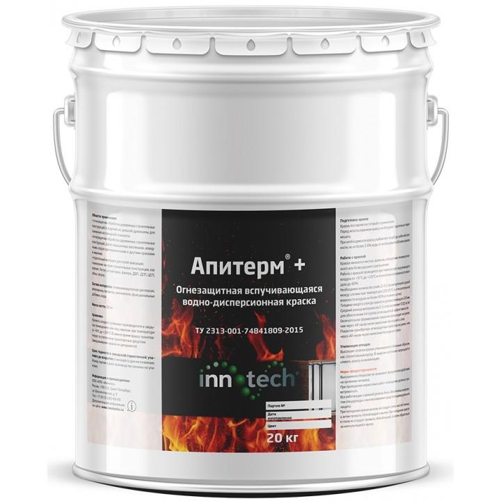 INNOTECH АПИТЕРМ+ водно-дисперсионная огнезащитная краска