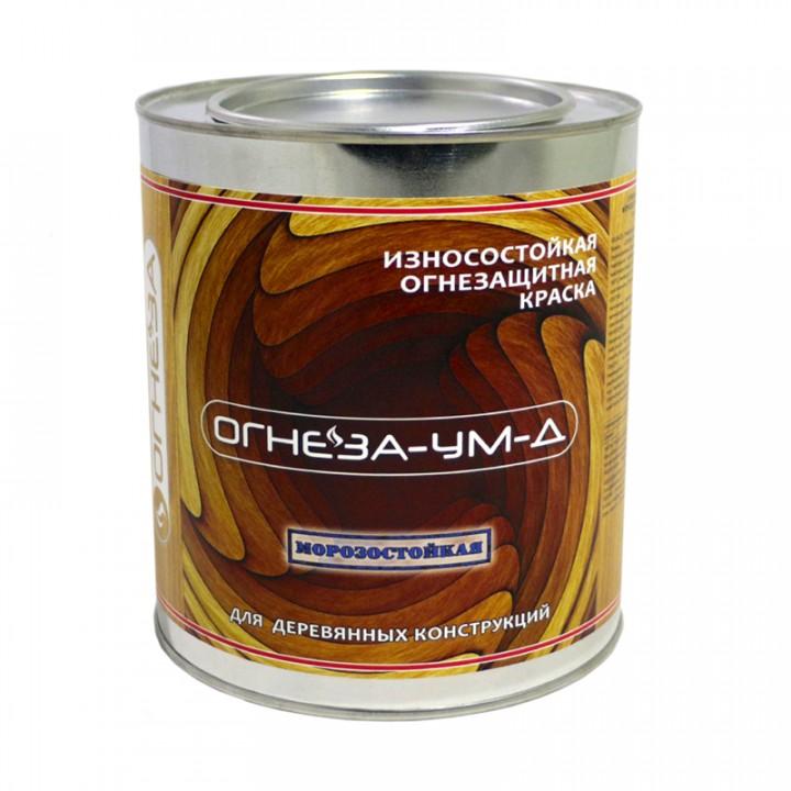 ОГНЕЗА-УМ-Д краска огнезащитная универсальна износо-морозостойкая для древесины