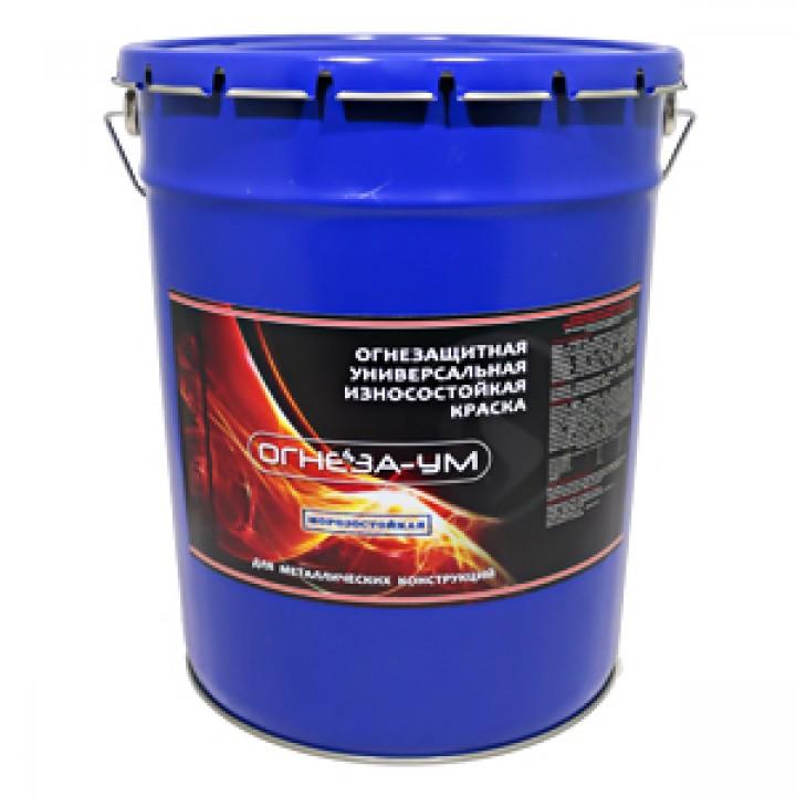 ОГНЕЗА-УМ краска огнезащитная универсальна износостойкая морозостойкая