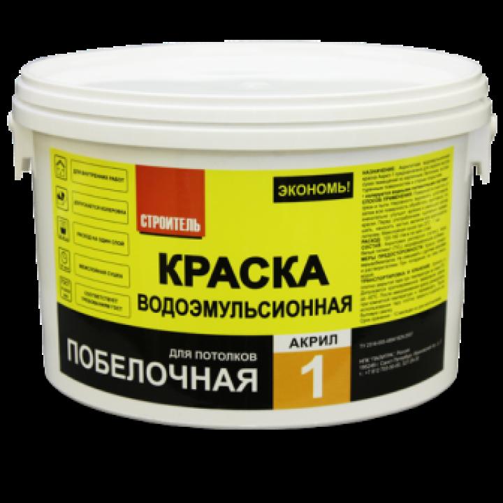 СТРОИТЕЛЬ АКРИЛ-1 краска для потолка белая