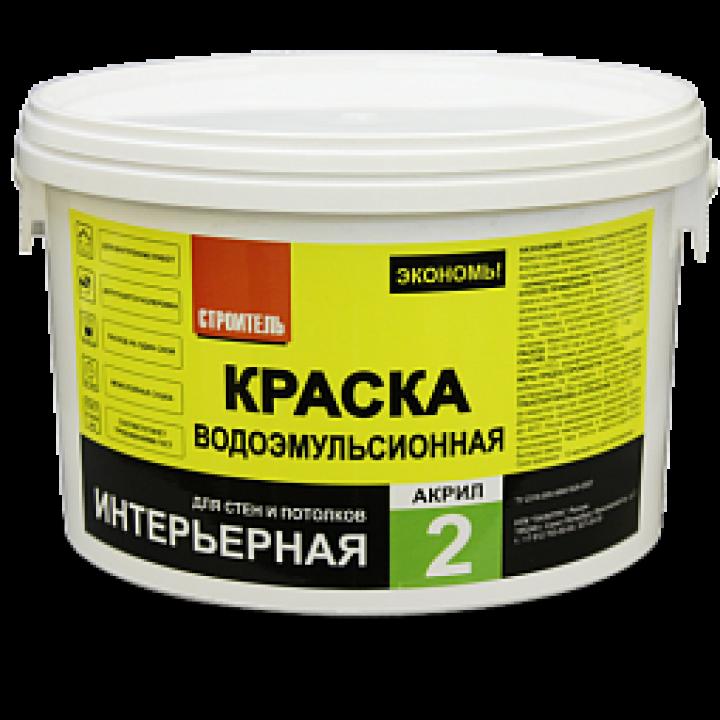 СТРОИТЕЛЬ АКРИЛ-2 краска для стен и потолков белая