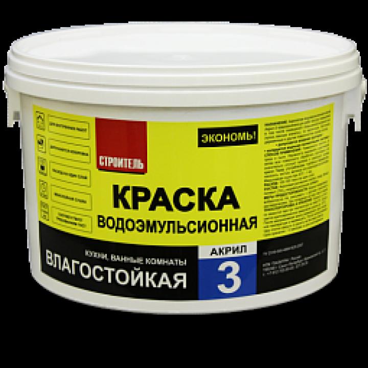 СТРОИТЕЛЬ АКРИЛ-3 краска влагостойкая белая