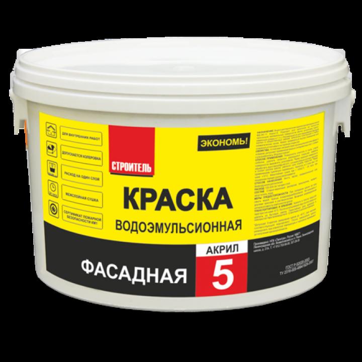 СТРОИТЕЛЬ АКРИЛ-5 фасадная краска белая