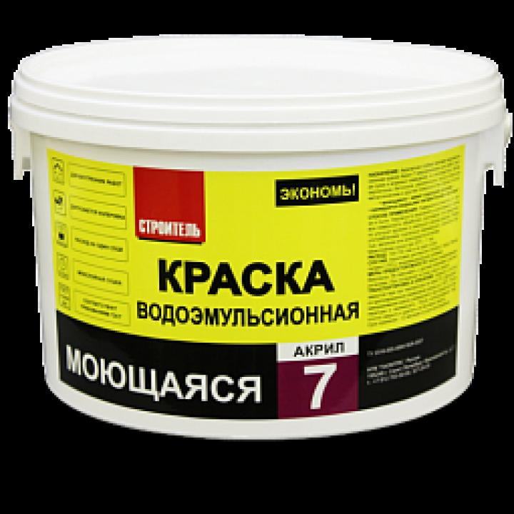 СТРОИТЕЛЬ АКРИЛ-7 краска моющаяся белая