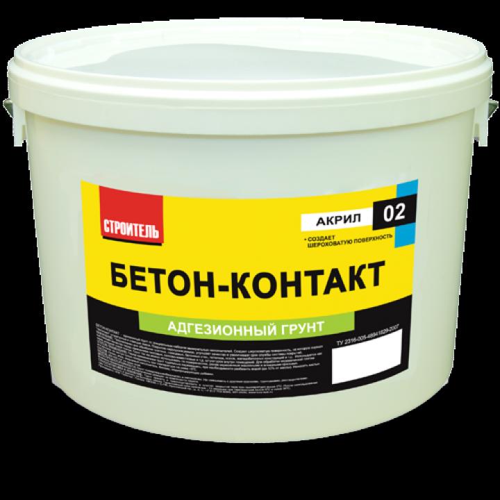 СТРОИТЕЛЬ АКРИЛ-02 грунт бетон-контакт адгезионный