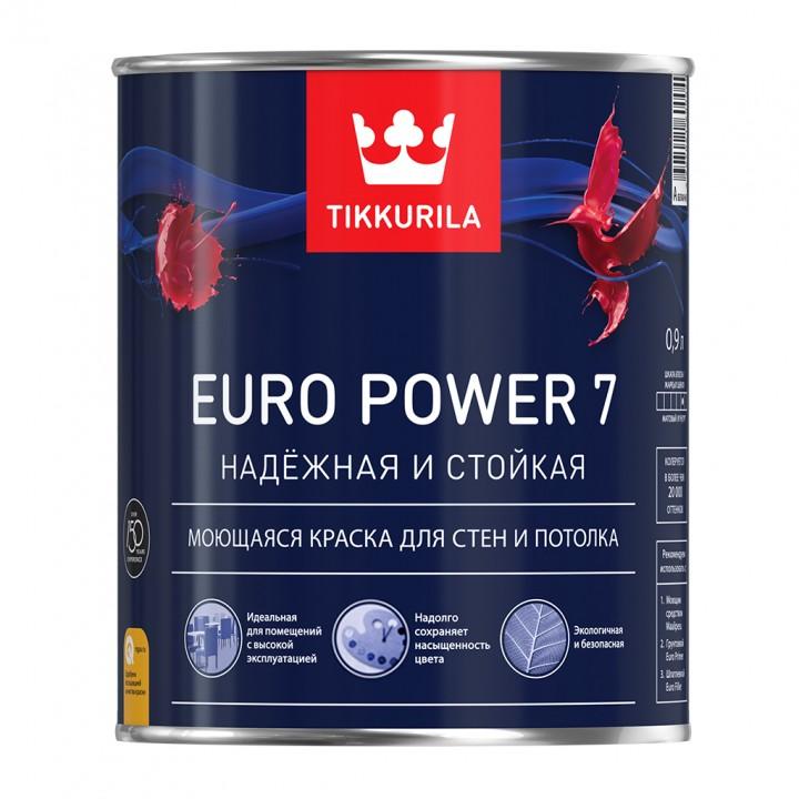 TIKKURILA EURO POWER 7 краска моющаяся для стен и потолка