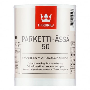 TIKKURILA PARKETTI-ASSA 50 лак для пола полуглянцевый