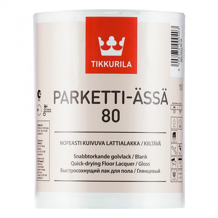 TIKKURILA PARKETTI-ASSA 80 лак для пола глянцевый