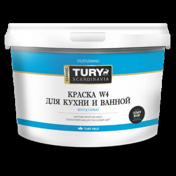 TURY W-4 краска влагостойкая для кухни и ванной белая