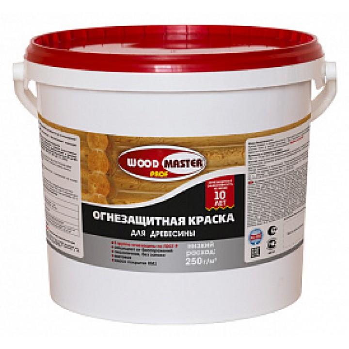 WOODMASTER PROF огнезащитная краска для древесины (I группа)
